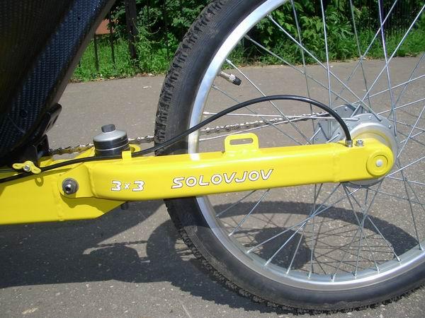 all wheel drive trike 11