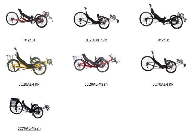 Performer trike models